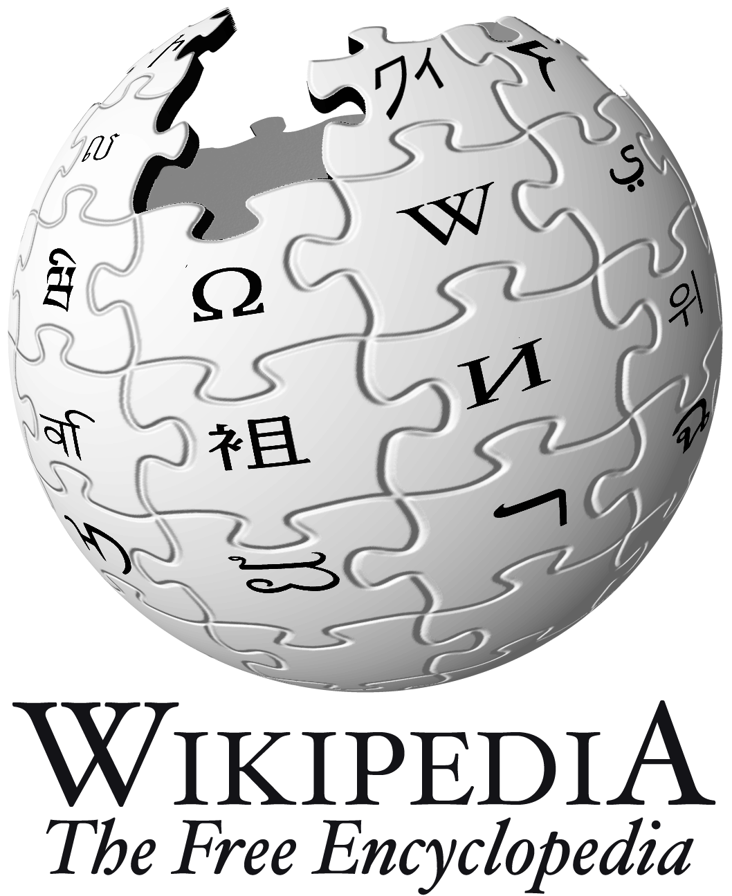 pros and cons of wikiepedia page